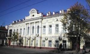 Межрайонная инспекция Федеральной налоговой службы по крупнейшим налогоплательщикам по Республике Татарстан