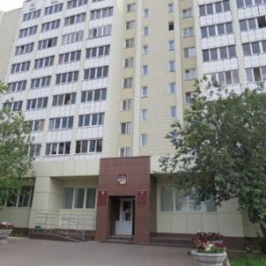 Межрайонная инспекция Федеральной налоговой службы № 4 г. Казань