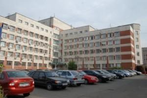 Межрайонная инспекция Федеральной налоговой службы № 5 г. Казань