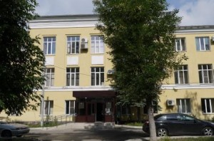Межрайонная инспекция Федеральной налоговой службы № 6 г. Казань