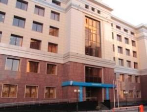 Межрайонная инспекция Федеральной налоговой службы № 14 г. Казань