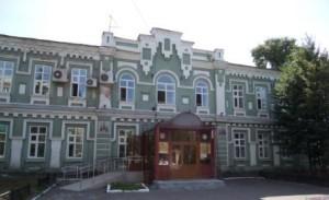 Межрайонная инспекция Федеральной налоговой службы № 19 г. Казань