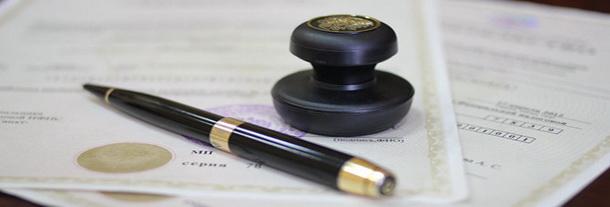 Регистрация ИП в Казани и Татарстане